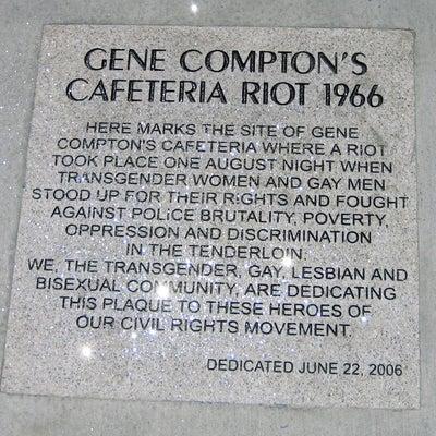 Compton's Cafeteria