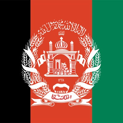 Support Afghans with Baqvas