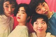 "CHAI's Debut Album ""Pink"""