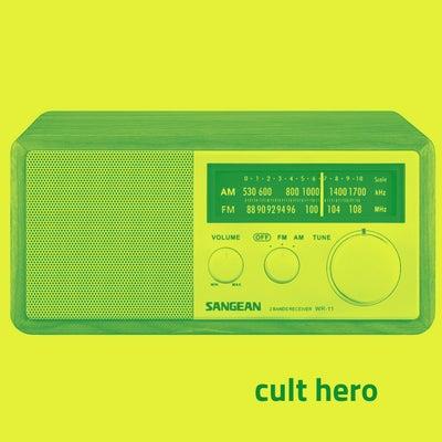 CH033: Cult Hero In Exile, Vol. 2