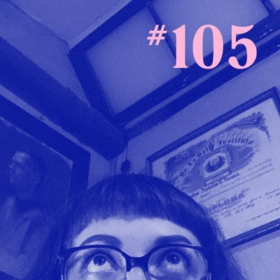 Casually Crying - Episode 105 - Nikki and the Corvettes, Chastity Belt, The Bilinda Butchers, Tape Waves