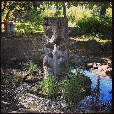 PR079 - Water Feature