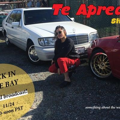 ~BACK IN THE BAY~ SPECIAL BROADCAST 11/24