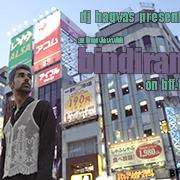 INTERVIEW: bindiram with baqvas