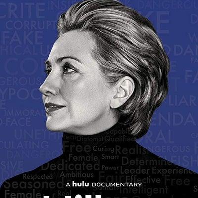 Sundance 2020 - Hillary Director Nanette Burstein