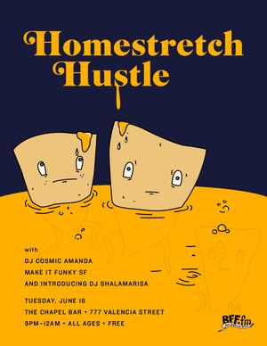Kickstarter Homestretch Hustle Dance Party