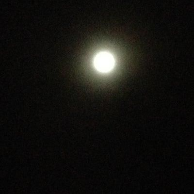 PR163 - Moon Maybe