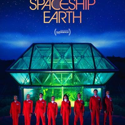 Bitch Talk Podcast w/Spaceship Earth's Matt Wolf, Kathleen Grey & Mark Nelson
