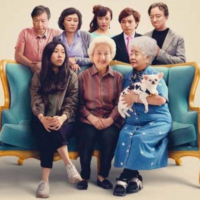 Bitch Talk w/director + writer Lulu Wang from The Farewell