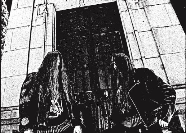 Cult of Riffs' Top 10 albums of 2014